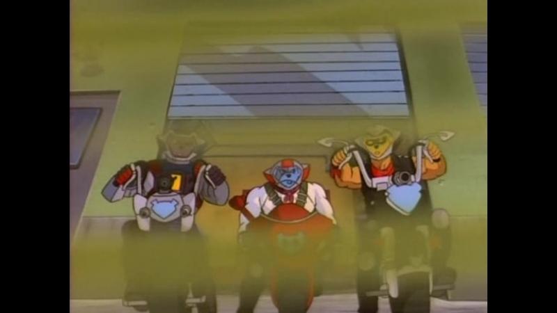 Мыши-байкеры с Марса. 3.Нам не нужен зловонный город (1993-1996)