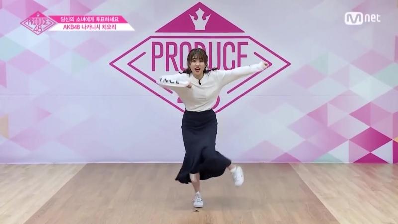 PRODUCE48 AKB48ㅣ나카니시 치요리ㅣ얼굴로 표현하는 희노애락 @자기소개_1분 PR 180615 EP.0 (online-video-cutter.com)