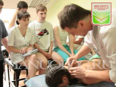 Курс классический массаж