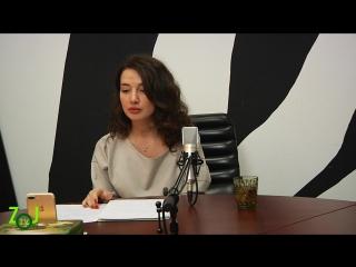 ЗОЖ ТВ - Как принять свои недостатки.