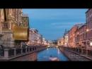 Видео о Санкт-Петербурге