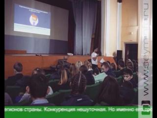 Курский студент получил грант Росмолодежи