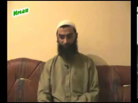 Абу Мустафа ад-Дагестани.Уроки Единобожия.Урок 3