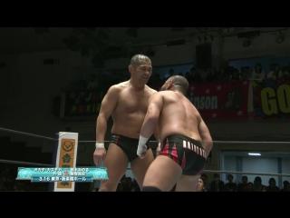 Kazuchika Okada, Gedo vs. Minoru Suzuki, Takashi Iizuka (NJPW - New Japan Cup 2018 - Day 7)