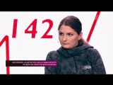 Эксклюзив: на детекторе жена обвиняемого по делу об убийстве Вороненкова