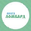 Волга Ломбард | Золото Чебоксары Новочебоксарск