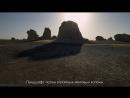 BBC Африка 5 Сахара Познавательный природа животные 2013