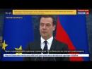 Медведев: Непопадание в «кремлёвский список» от США - это повод уволиться