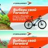 Велосипеды FORWARD в Сыктывкаре