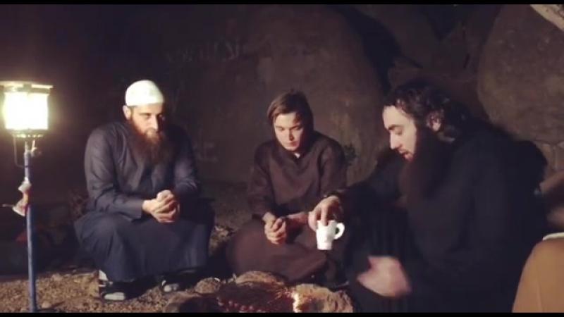 Наши братья любимые для нас, чем наши жены и дети...