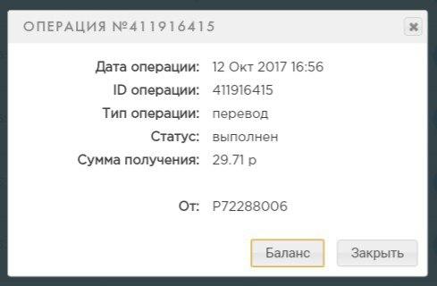 https://pp.userapi.com/c840637/v840637779/128b7/6RiaueqnEGo.jpg