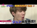 【ミュージック・ジャパンTV】U-KISSの手あたりしだい!みどころ#85