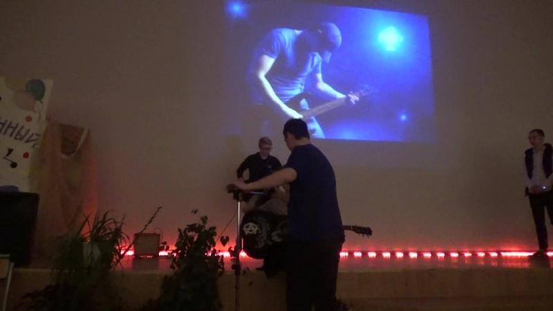 Музыкальный рок под гитару! Студенческая весна 16.04.2018