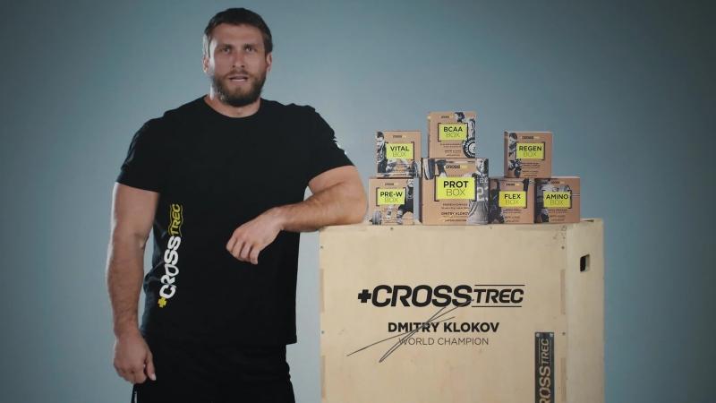 Дмитрий Клоков - BCAA BOX CROSSTREC