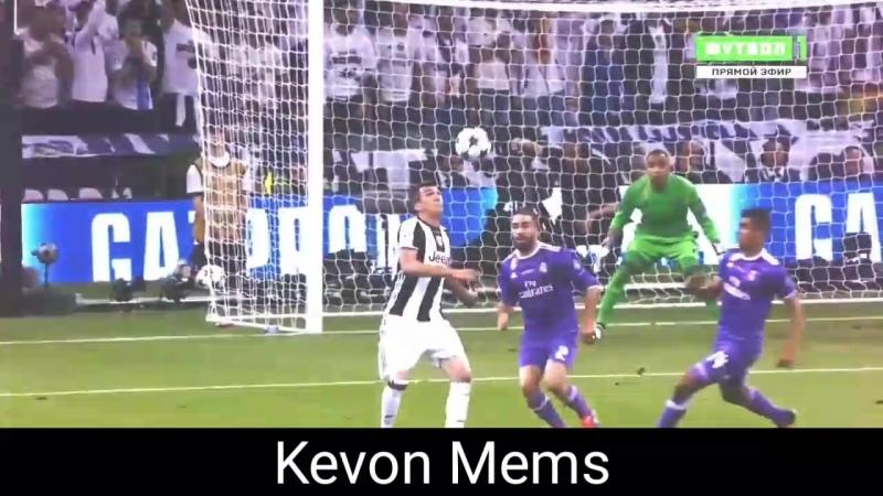 Kevon Mems