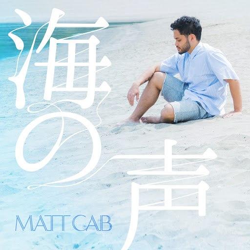 Matt Cab альбом Uminokoe
