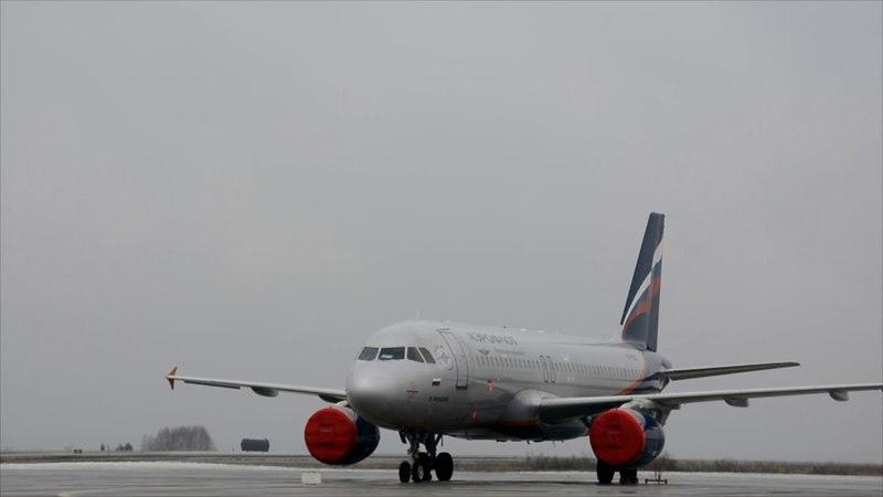 Посадка А 320 Ural Alirlines в аэропорту Кемерово