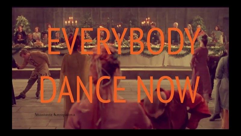 When you're already 16||Multifandom|| EVERYBODY DANCE NOW