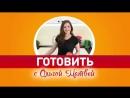 Бабушкин Суп - Вкусно и По-Домашнему | Grandma's Soup Recipes | Ольга Матвей