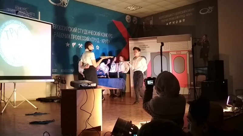Выступление Труд Крут. Ермек и Юля
