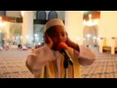 мащ Аллах