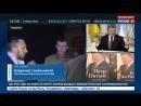 Россия 24 - Скандал на украинском телеканале: депутаты устроили драку - Россия 24