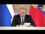 Путин проводит итоговое заседание Госсовета