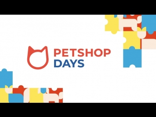 PETSHOP DAYS - АНЯ MAGIC, LISSA AVEME, ГЛЕБ КОРНИЛОВ И ЧУБАКА В ТВОЕМ ГОРОДЕ!