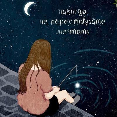Виктория Шеразданова