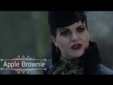 ✭ Regina Mills ✭ Однажды в сказке ✭ Apple Brownie ✭
