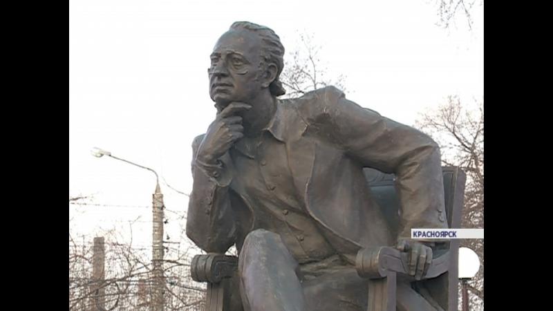 Памятник балетмейстеру Михаилу Годенко открыли в Красноярске