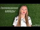 Мария Мельникова приглашение на МК Тюмень