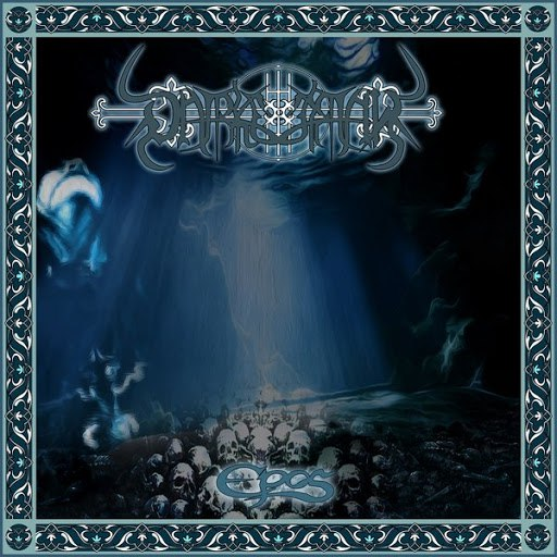 Darkestrah альбом Epos