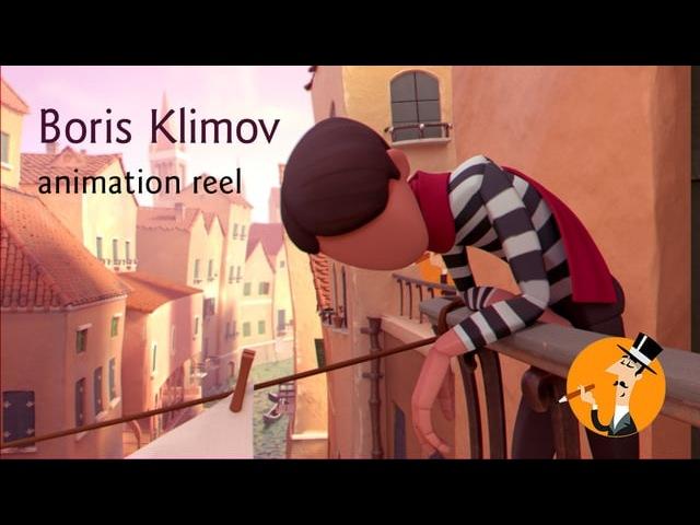 Klimov Boris animationclub.ru class3