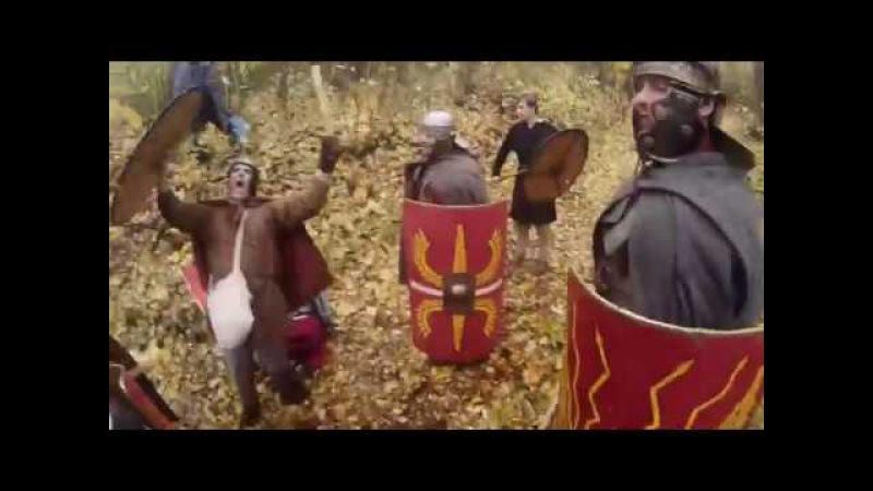 ВАРВАРЫ ПРОТИВ РИМА/ РОПЛ (Реконструкция от первого лица)