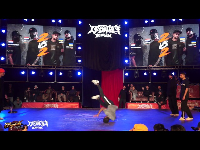 Xisco Kid Colombia vs Uzee Rock Pluto Final Bboy World Bomb Jam 9
