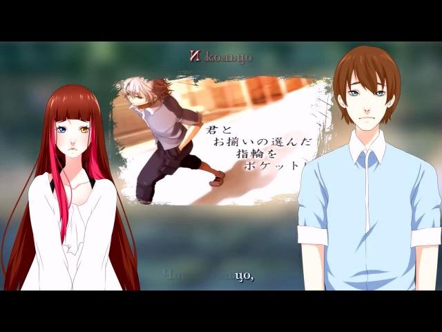 【Kari Song Anyoka】NAKIMUSHI KARESHI 【russian】