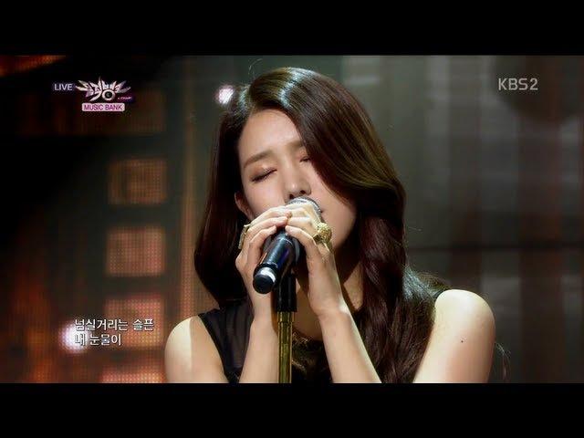Yang Ji Won (Spica) 양지원 ft Baechigi 배치기 - Shower Of Tears 눈물 샤워 {Music Bank} [Live]