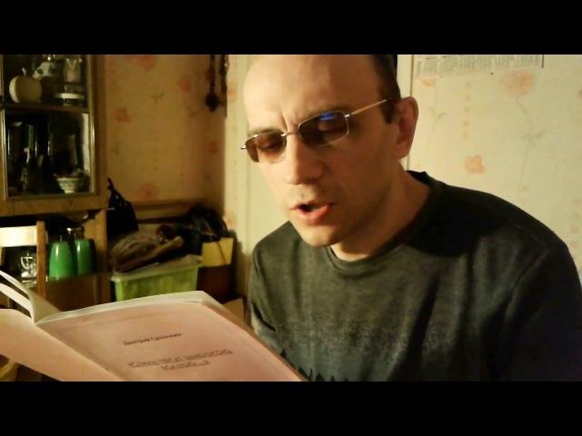 Немолчные звонки (авт. и исп. Д. Саночкин)