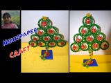 Christmas Diy | Christmas Tree Made By Newspaper Using Fiber Wool | Newspaper Craft