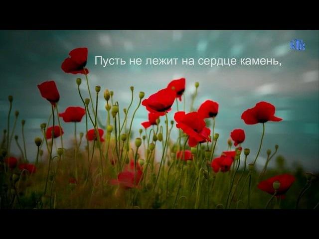 Видео открытка С Прощёным Воскресеньем!