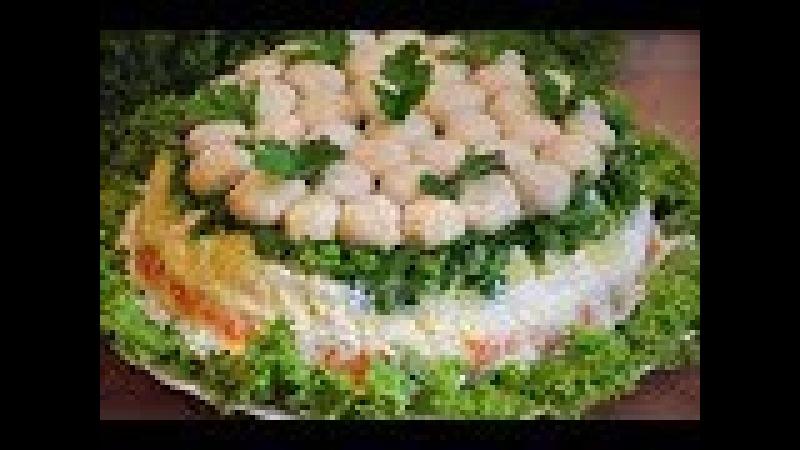 ✧ САМЫЙ ВКУСНЫЙ САЛАТ ГРИБНАЯ ПОЛЯНА [Разметают Первым На Столе] ✧ Salad Mushroom Glade ✧ Марьяна