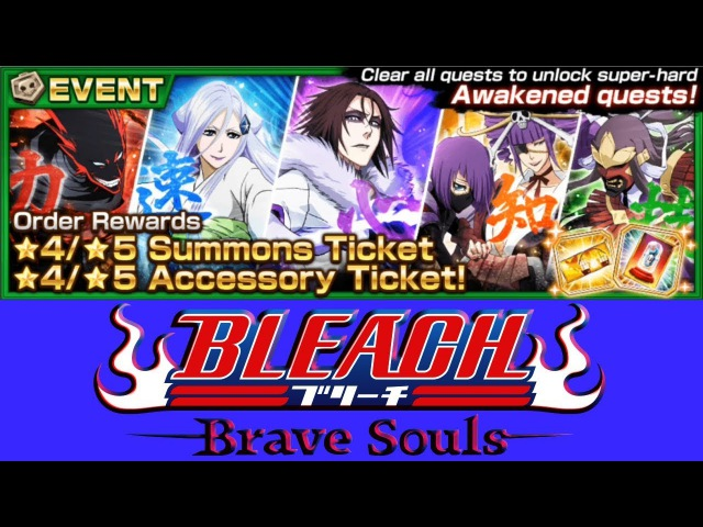 ПРОХОЖДЕНИЕ ZANPAKUTO ASSAULT (AWAKEND) | Bleach Brave Souls 204