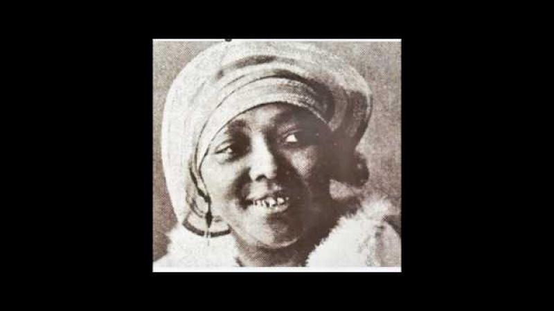Lucille Bogan - B.D. Woman's Blues (1935)