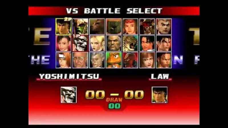 Tekken 3 Online 6 Января 22;33 Мамочка Ogre 5 2