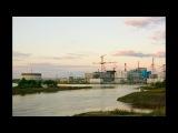 Новая эра атомной энергетики России. Точка отсчета - Удомля