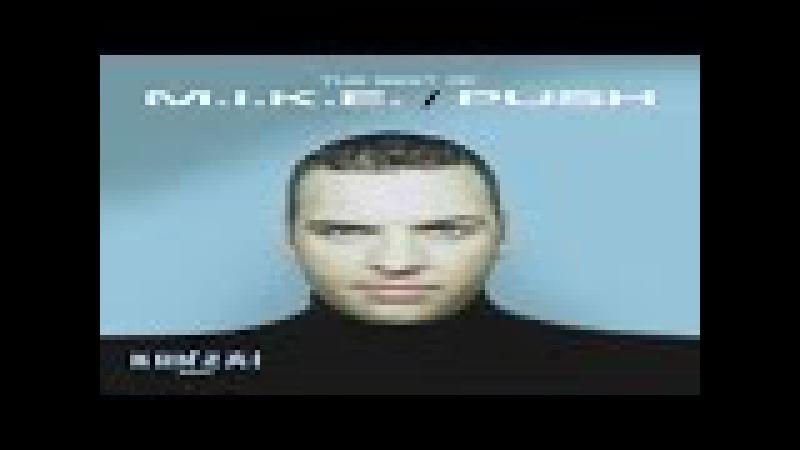 Memories of Dirk Dierickx (Push, Plastic Boy, M.I.K.E., Moon Project) Vinyl Mix