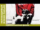 НЕПОБЕДИМЫЙ МЭННИ ПАКЬЯО. Документальный Фильм. Фильм биография. Бокс. Мэнни Пакьяо. История успеха!