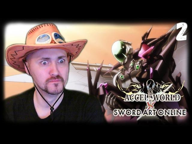 В ПОИСКАХ ДРУЗЕЙ 💕 ACCEL WORLD VS SWORD ART ONLINE 2