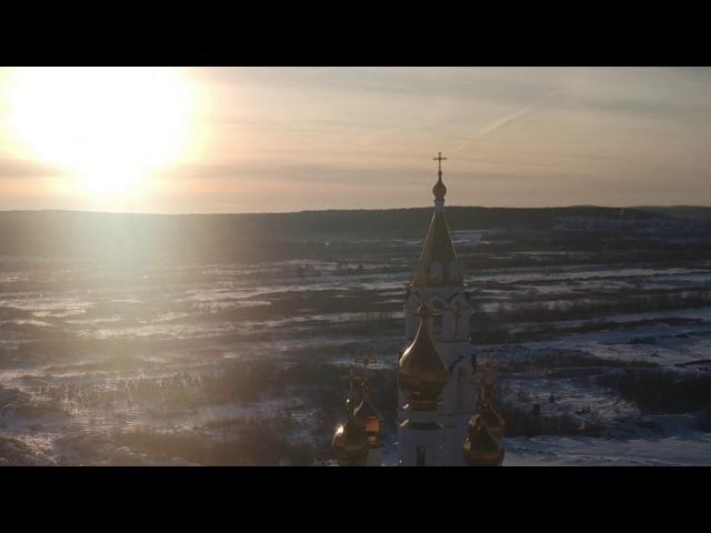 Храм во имя святых Божьих строителей Екатеринбург р н Академический